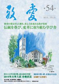 keiaibook